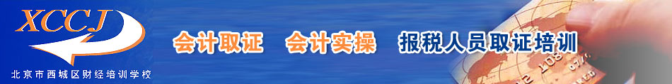 西城��banner