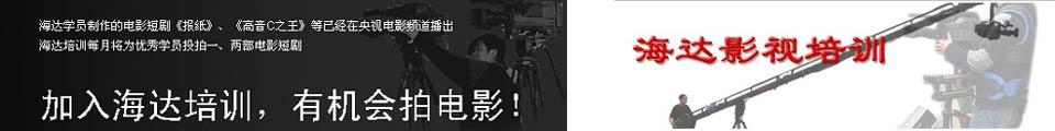 海�_影�banner