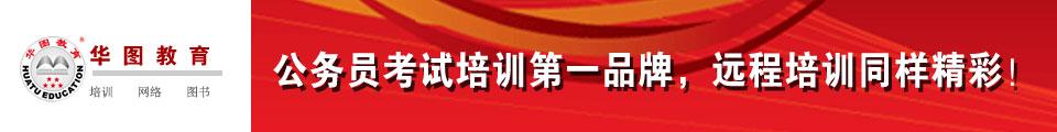 �A�D�W校banner