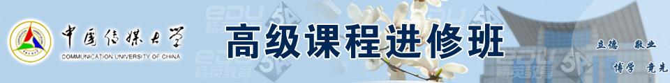 中�髟诼�研banner