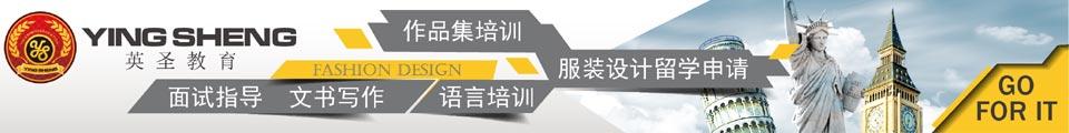 英圣教育banner