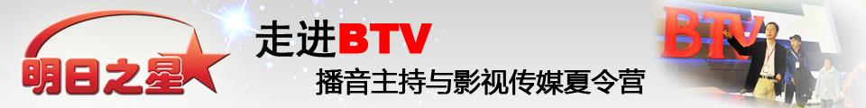 京视传媒banner