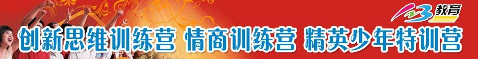 123教育banner
