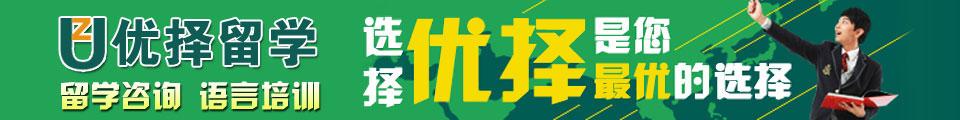 ���窠逃�banner