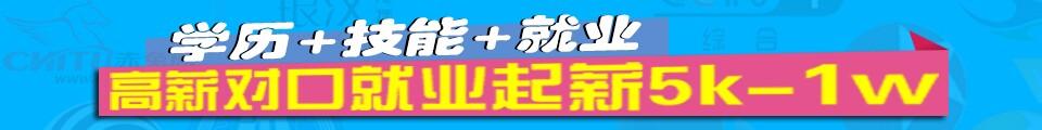 东研传媒banner