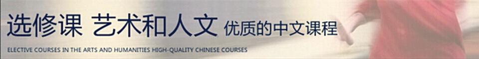 美高学校banner