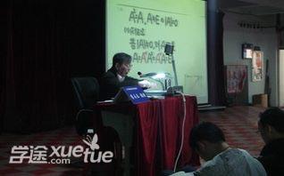 海文考研考研专业课白金卡高级辅导课程