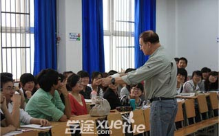 科教园注会注册会计师面授辅导课程