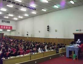 科教园2010年注册会计师课堂