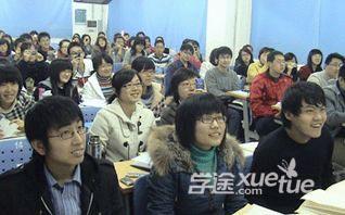新东方在线职称英语远程理工类培训课程