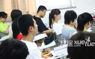 新东方在线雅思精讲培训辅导课程