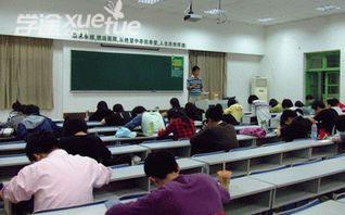新东方在线2015考研考前辅导培训课程