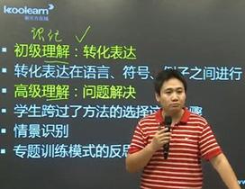 新东方老师在专注讲课!