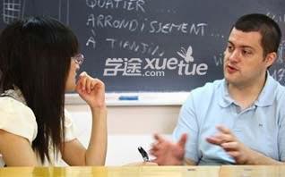 北师大培训心理沙盘治疗师资格认证培训班