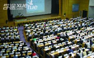 中公教育国家公务员冲刺模考预测辅导课程