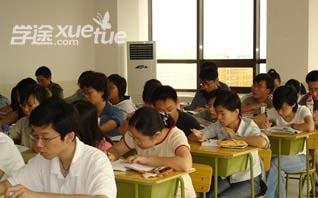 华图网校国家公务员考试申论培训课程