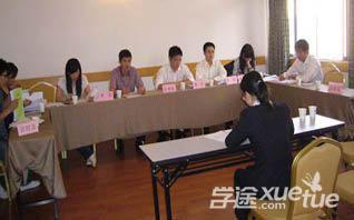 华图网校国家公务员考试面试培训课程