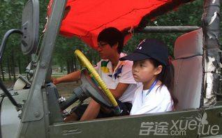 精英夏令营北京生存拓展体验夏令营