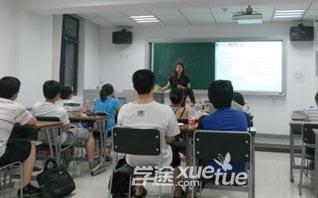 东奥会计注册税务师冲关班培训课程