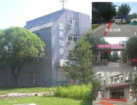 北京�A夏心理培��W校校址
