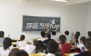 元培翻译职业英语翻译培训辅导课程