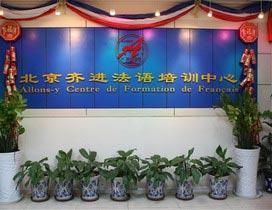北京�R�M法�Z培�中心LOGO