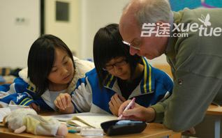 剑桥国际雅思预备入门培训课程