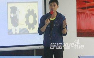 京师环宇中国中小学教师资格证培训班