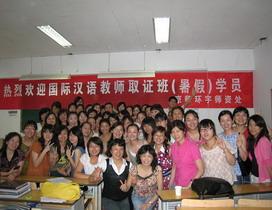 15期暑假班学员合影