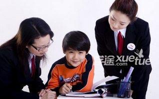 学大一对一辅导北京校