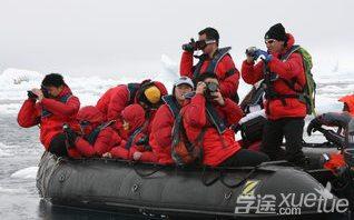 知乐教育中国青少年北极极地科学考察活动