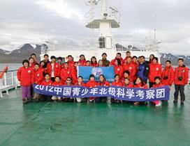 2012年北极考察