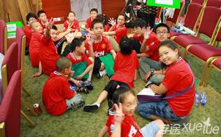 青少年核心竞争力成长