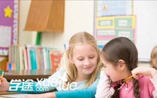 北外青少应考系列辅导课程