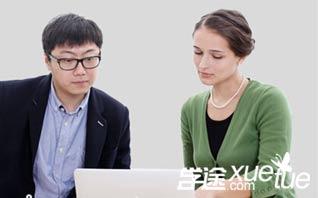 汉普森英语企业英语培训课程