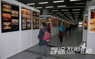 海瀚教育宁夏大学艺术设计(环境方向)