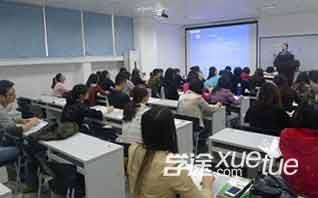 新世界教育人力�Y源管理自考本科
