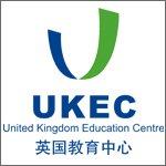UKEC英国留学