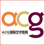 ACG留学