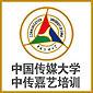 中国传媒大学北广之星培训