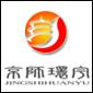 北京京师环宇国际汉语教师报考中心