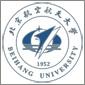 北京航空航天大学出国语言培训中心