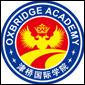 津桥国际学院