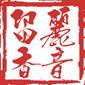北京丽音留香文化传媒有限公司