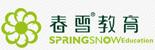 春雪会计logo