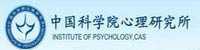 中科心理logo