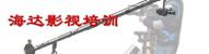 海�_影�logo