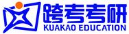 跨考教育logo