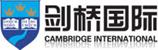 剑桥国际logo