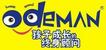 奥德曼logo